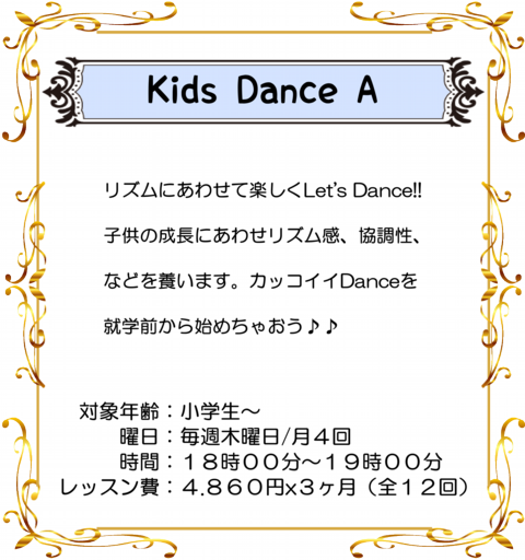 Kids Dance A.png